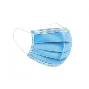 DISPOSABLE SURGICAL MASK IIR